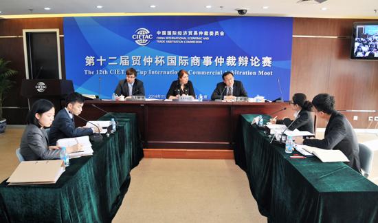为此,作为主办方的中国国际经济贸易仲裁委员会(贸仲委)特别邀请了